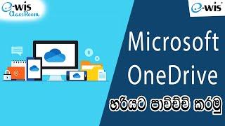 How to use Microsoft One Drive. Sinhala screenshot 5