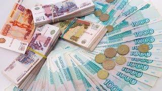 Для роста пенсий нашли еще 1,8 млрд рублей с 2019 года