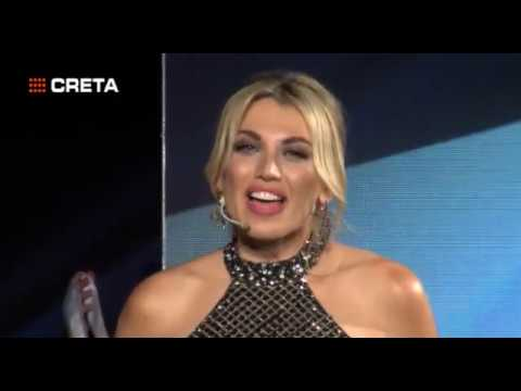 Miss Κρήτη 2019 - Ρεπορτάζ στο δελτίο ειδήσεων της Τηλεόρασης Creta! (12/12/2019)
