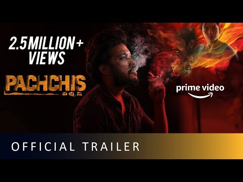 Pachchis Telugu Movie Trailer 4K   Raamz   Swetaa Varma   Smaran   Latest Telugu Movie Trailers 2021