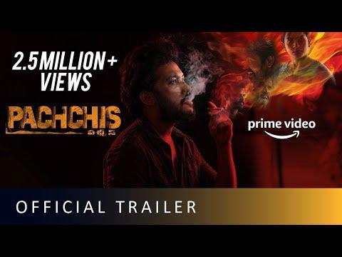 Pachchis Telugu Movie Trailer 4K | Raamz | Swetaa Varma | Smaran | Latest Telugu Movie Trailers 2021