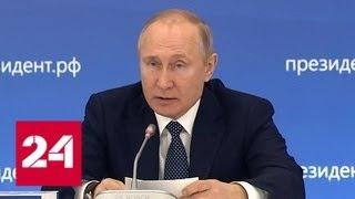 Путин отодвинул охранника, чтобы пообщаться со спортсменами - Россия 24