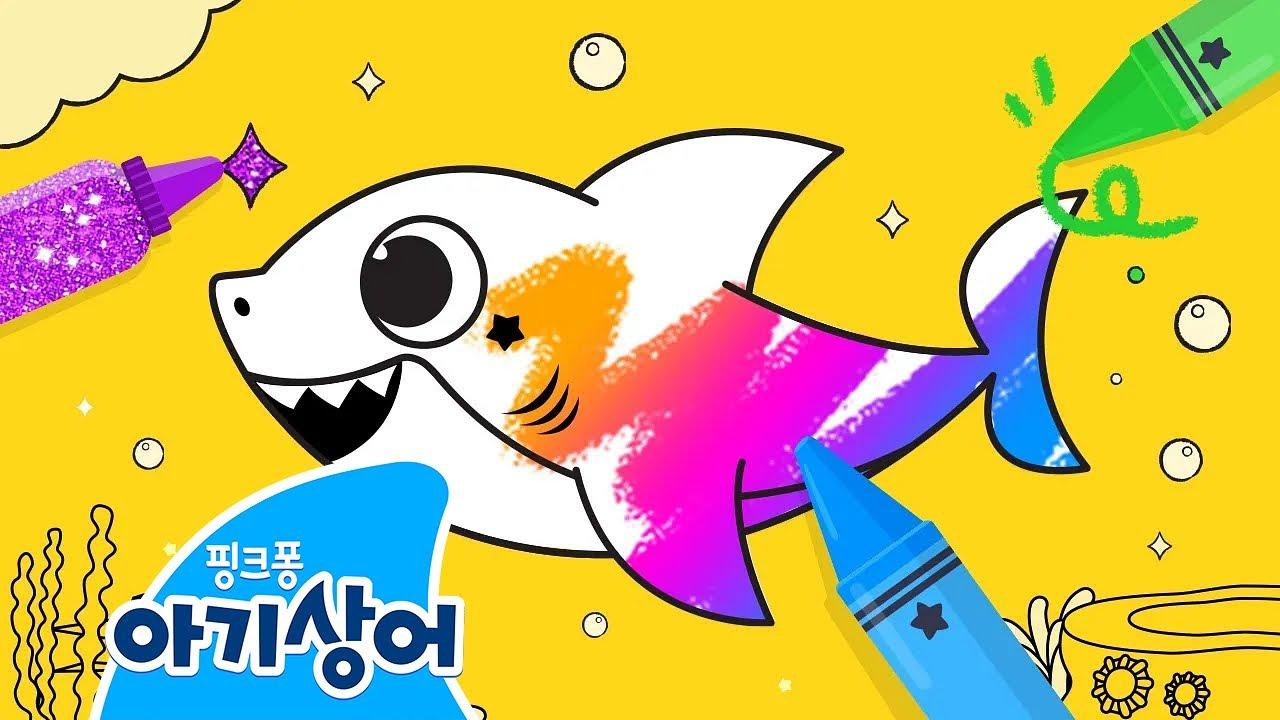 [App Trailer] 아기상어 색칠놀이   상어가족 앱   핑크퐁! 아기상어 올리
