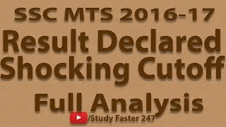 Full Analysis of SSC MTS 2016-17 Result || SSC MTS 2016-17 Result Declared