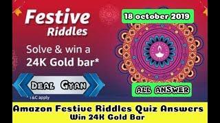 Amazon Festive Riddles Quiz Answers Win 24k Gold Bar Youtube