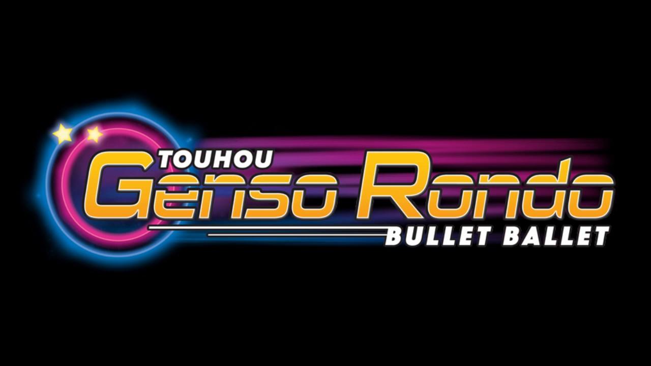 Necrofantasia (Yukari's Theme) - Touhou Genso Rondo Bullet Ballet Music  Extended