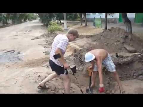 Копаем в городе монеты