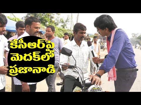 Medak Paaturu Praja Naadi about Telanana CM KCR and Padma Devender Reddy