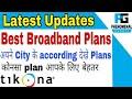tikona broadband, best cheapest broadband provider | tikona broadband review