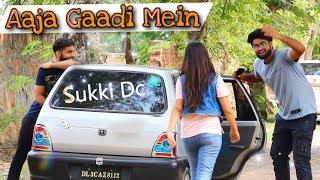 Gaadi Aur Pyar   vine   We Are One