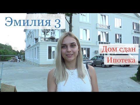 Детский комплекс Гнездоиз YouTube · Длительность: 19 с