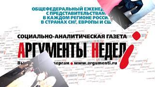Российские звезды на шоу Валентина Юдашкина