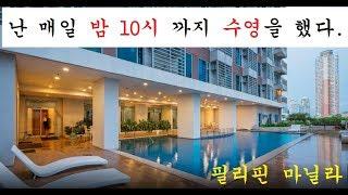 수영장 말고 볼거없는 호텔!!!!