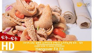 How to make Ethiopian Hang Over fit fit