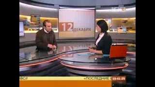 Смотреть видео Выборы ЗССПб. Эксперты телеканала