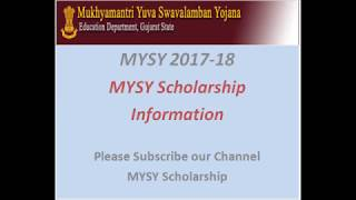 MYSY 2017-18 New MYSY Information