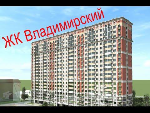 Регион-строй – продажа квартир от застройщика в Краснодаре