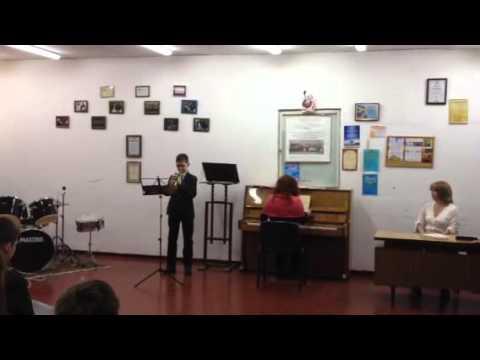 Видео: Труба Влад