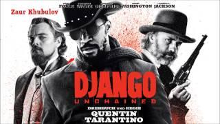 Джанго освобожденный (Django Unchained) Эмоции от фильма