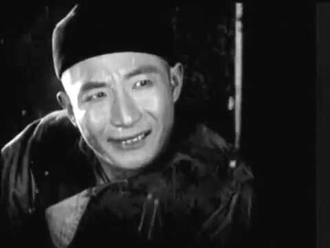 Ye mei gui/Rosa silvestre ( 1932, China), Sun Yu.