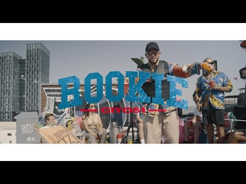 CIYO51 - ROOKIE (official Video)