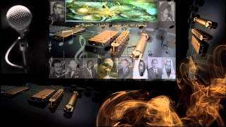 ابراهيم حسين - مالك غيابك طول
