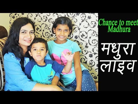 Madhura Live | Special announcement to meet Madhura in Pune | Meet & Greet