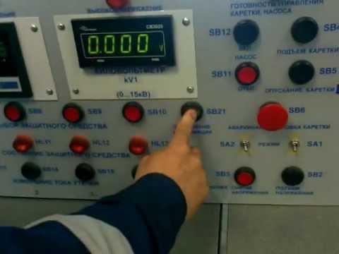 Испытание диэлектрических перчаток.