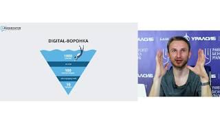 видео Анализ эффективности сайта