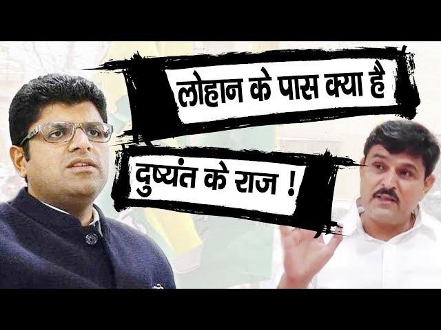 #Umed बने #Dushyant के गले की फांस #चिकनी चुपड़ी बातों पर क्यों उतर आए #KC_BANGAD || City Tehelka