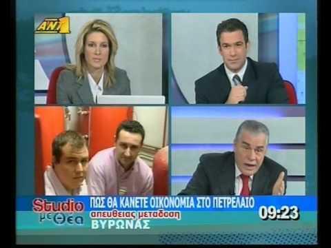 BENS FUEL BOOSTER GREEK ECONOMY PATENT ΟΙΚΟΝΟΜΙΑ ΚΑΥΣΙΜΟΥ