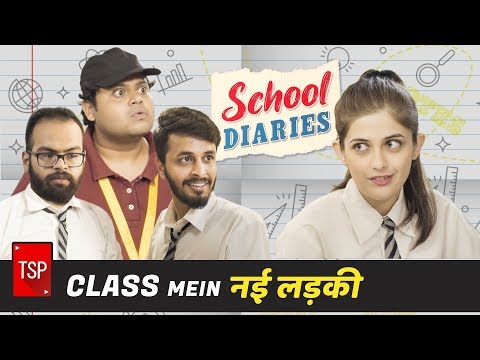 TSP's School Diaries | Class में नई लड़की | Children's Day Special
