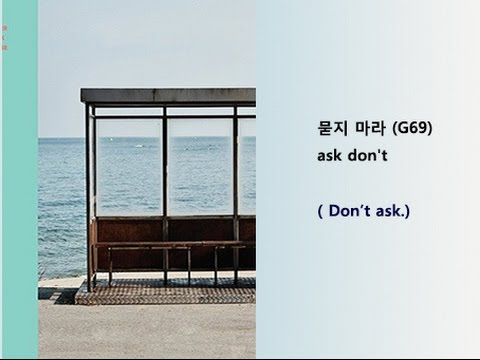 BTS - Not Today Lyrics For Korean Learners