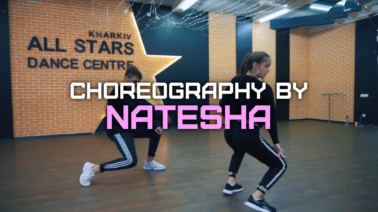 Егор Крид - 18+ Choreography by Natesha | All Stars Dance Centre 2020