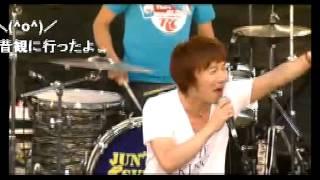 2012年 仙台夏まつり東日本大震災復興イベントに出演。 ニコ生でも中継...