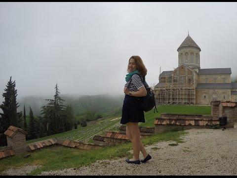 Georgia Republic 2016 Spring Vacation