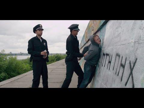 Новая полиция |