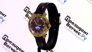 Часы Восток Командирские 819453 - Круговой обзор от PresidentWatches.Ru