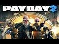 PayDay2 - ТОЛЬКО МЯСО = ТОЛЬКО ХАРДКОР  :P