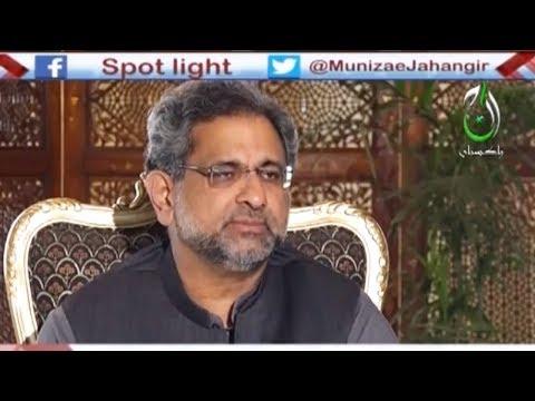 Spot Light - 23 March 2018 - Aaj News