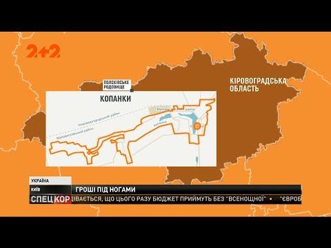 СПЕЦКОР | Новини 2+2: У світі набирає обертів полювання на літій, якій у великій кількості є в Україні