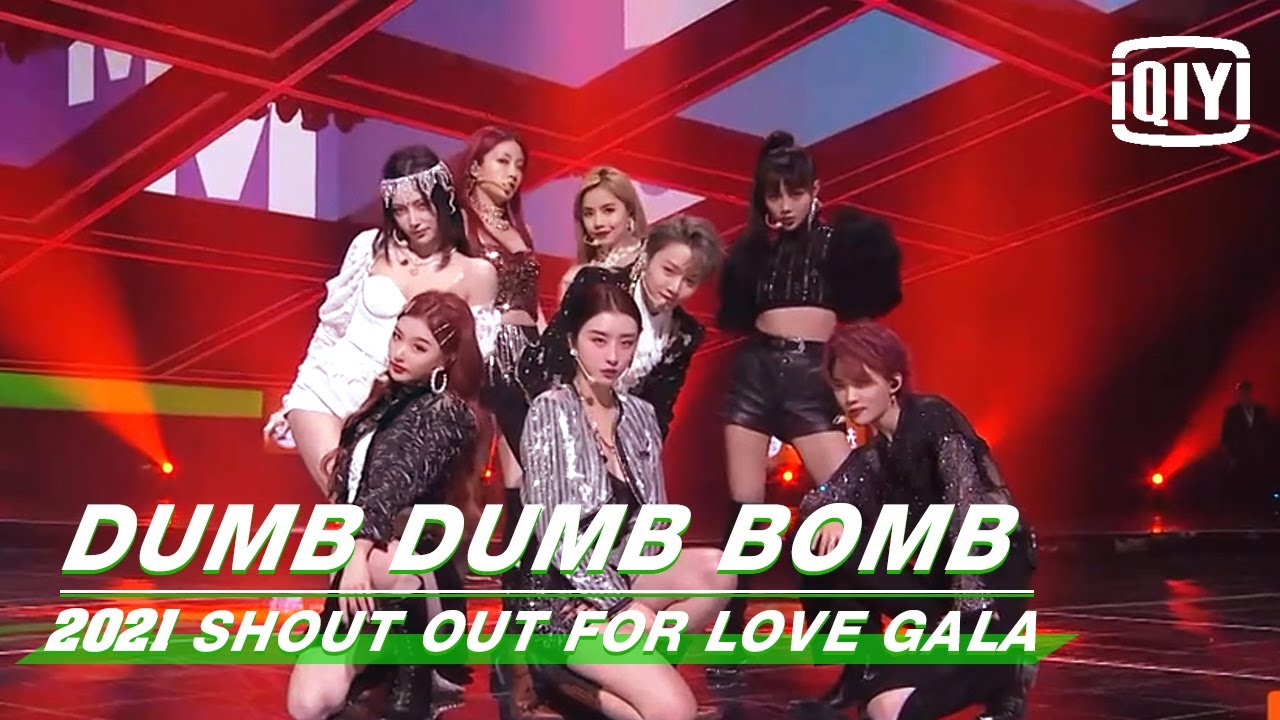 """Download Stage: THE9 - """"Dumb Dumb Bomb""""   2021 iQIYI Shout Out For Love GALA   2021爱奇艺为爱尖叫   iQIYI"""