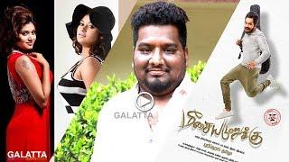 Tamil Makkal Saved Oviya and Meesaya Murukku - Smile Settai Vignesh