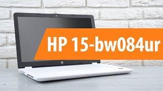 Розпакування ноутбука HP 15-bw084ur / Unboxing HP 15-bw084ur