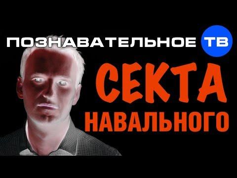 Алексей Навальный - Dead END(Faylan - Dead END)из YouTube · С высокой четкостью · Длительность: 1 мин31 с  · Просмотров: 197 · отправлено: 07.06.2017 · кем отправлено: Alastor12