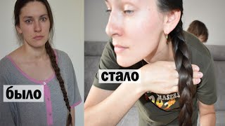 Как Сделать Волосы Густыми УЗНАЙ СЕКРЕТ Как я восстанавливаю густоту своих волос