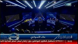العباقرة | مدارس نرمين إسماعيل والمدرسة البريطانية | الحلقة 13