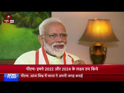 PM Narendra Modi's exclusive interview on DDNews and DD India