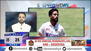 Speed News | 17th February 202…