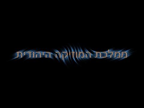 לטובה יוסף חיים שואקי